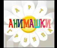 Профессиональные аниматоры на праздник в Казани
